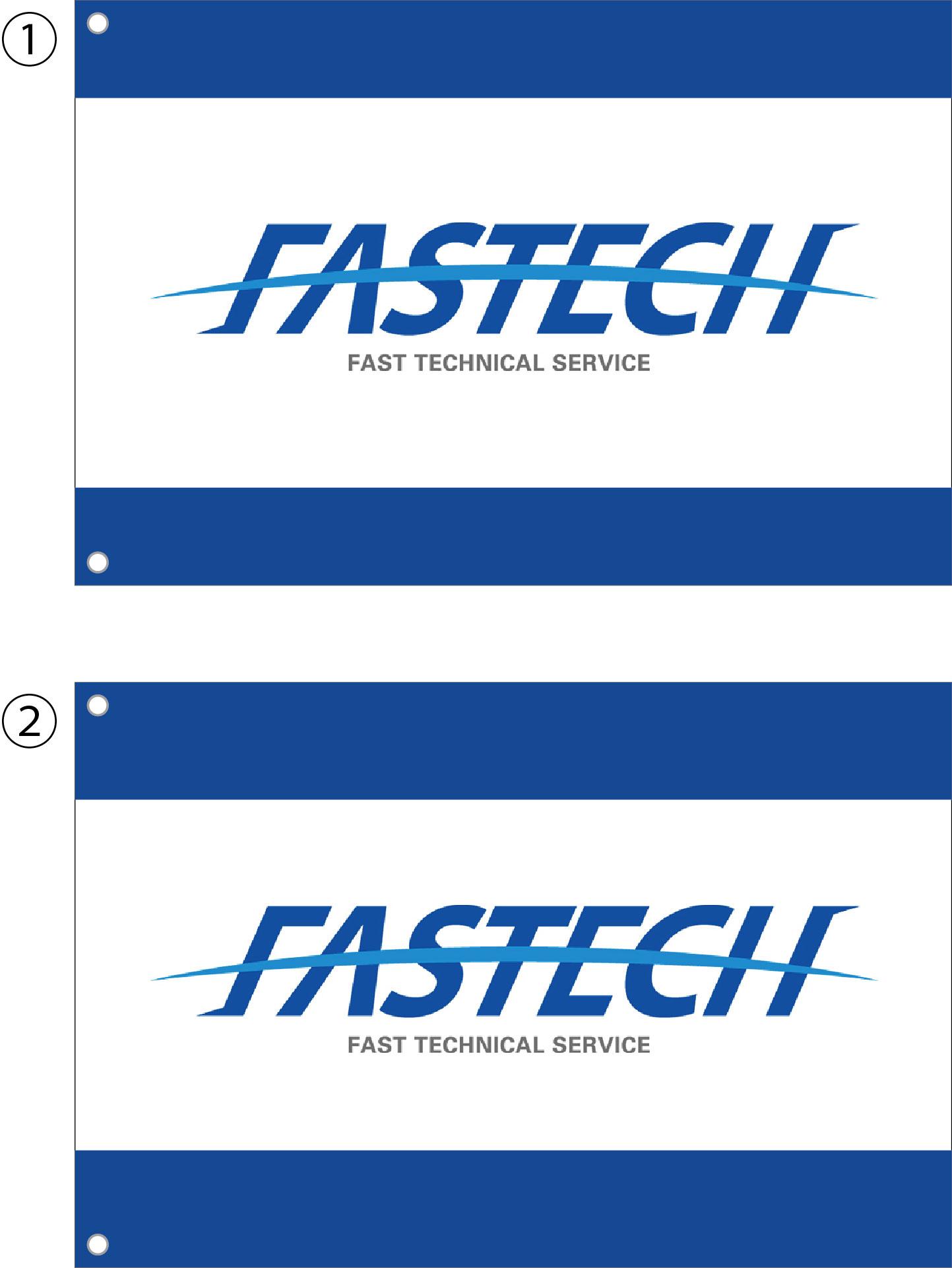 FASTECH 旗 修正原稿