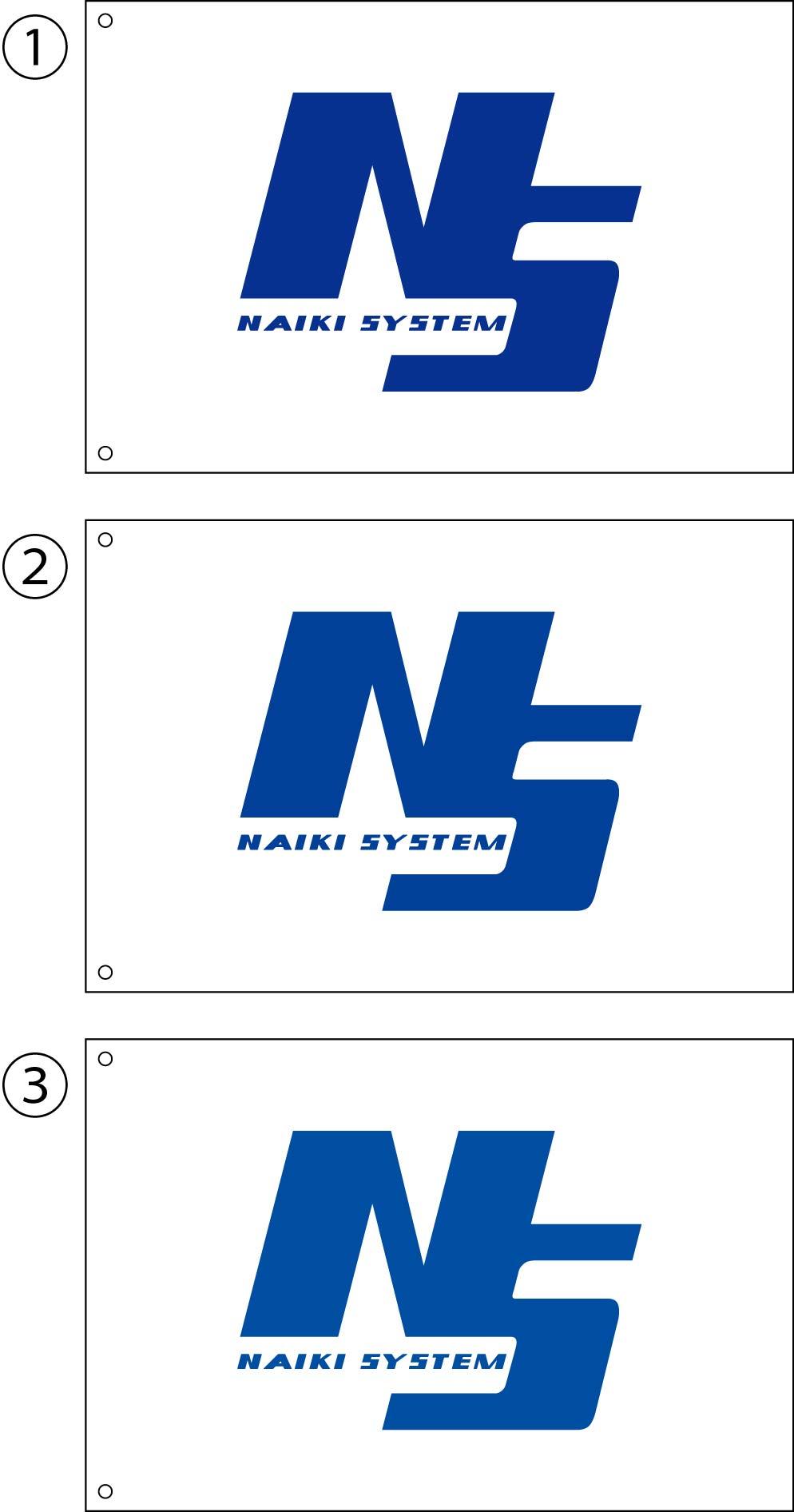 NAIKI SYSTEM 旗 原稿